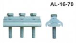 AL - 16 - 70